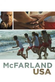 McFarland USA playing at the Towne