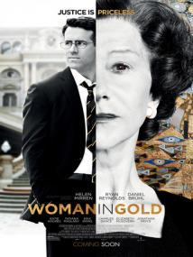 Woman in Gold playing at the SouthTowne