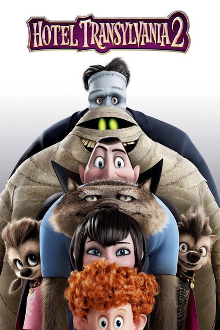 Hotel Transylvania 2 playing at the Towne