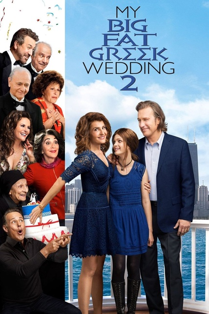 My Big Fat Greek Wedding 2 playing at the SouthTowne