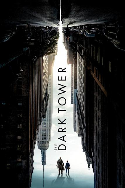 The Dark Tower playing at the SouthTowne