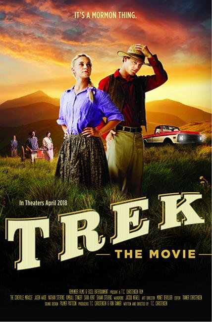 Trek: The Movie playing at the Towne