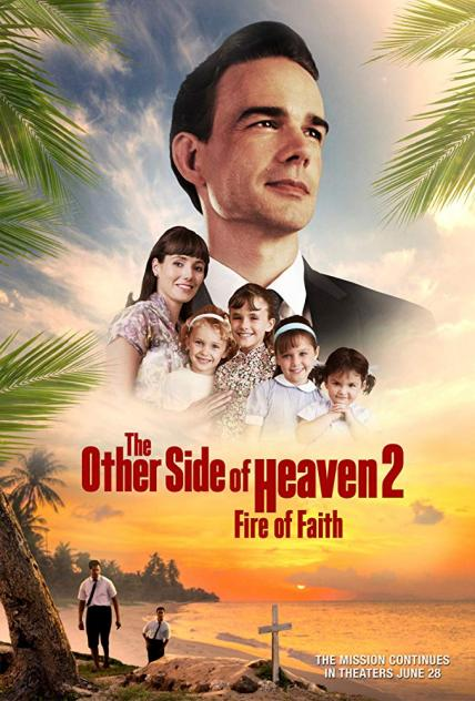 The Other Side of Heaven 2: Fire of Faith playing at the Towne